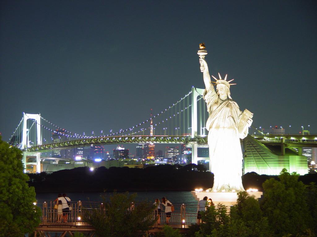 newyorkvarie459 New York la città dalle mille luci