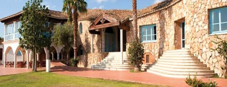 Cala Luas Resort **** Ogliastra Cardeddu Sardegna