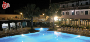 Costa Del Salento Village